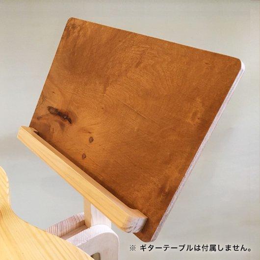 ギターテーブルオプション【タブレット・スコアスタンド】