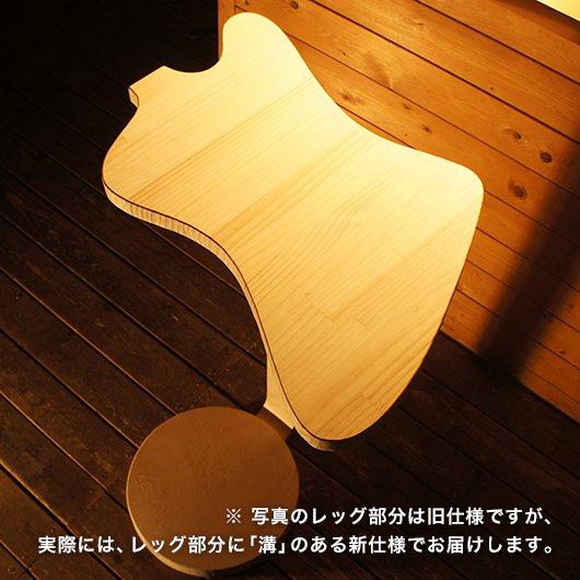 ギターテーブル FIREBIRDタイプ