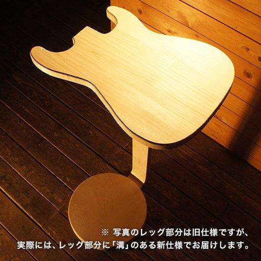 ギターテーブル STRATOCASTERタイプ