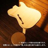 ギターテーブル TELECASTER/THINLINEタイプ