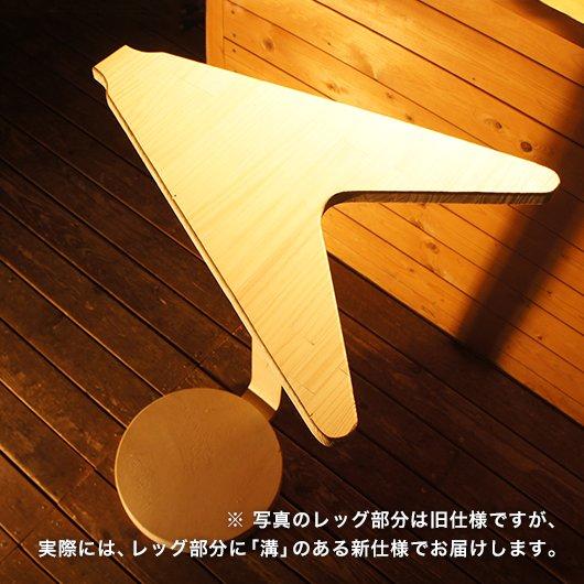 ギターテーブル FLYING-Vタイプ