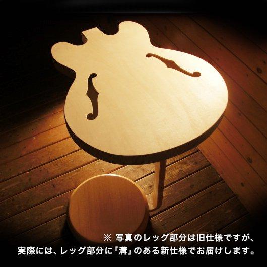 ギターテーブル 335タイプ