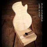ギターモバイルフォンスタンド セミオーダータイプ【完全受注生産】価格は参考価格です