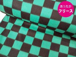 フリース生地 市松模様 黒×緑 軽くて暖かい!手触りなめらか!幅約150�