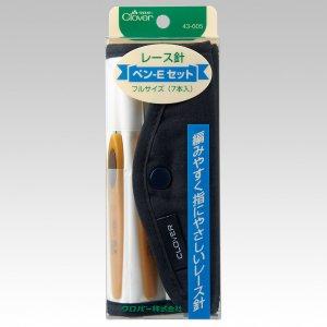 クロバー レース針「ペン-E」セット(7本入り)