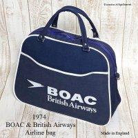 1974年 BOAC × British Airways Airline bag Boston /Wネーム エアライン ボストンーバッグ