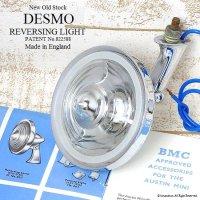 貴重!DESMO REVERSING LAMP/デスモ リバーシングランプ デッドストック BMC純正アクセサリー