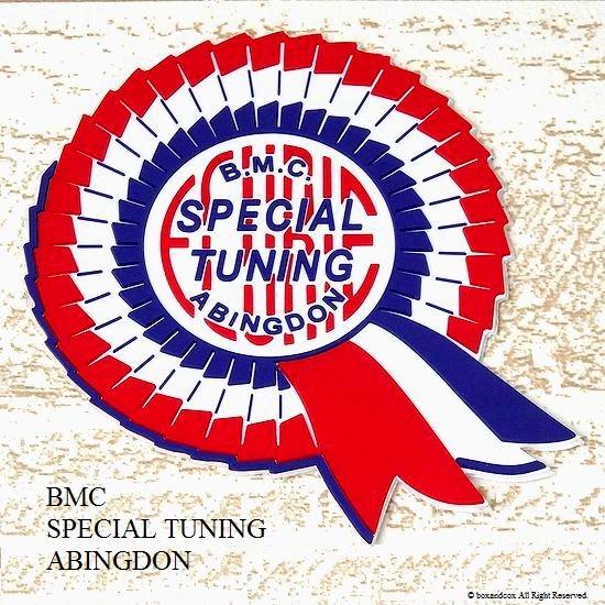 BMC SPECIAL TUNING ABINGDON/BMC スペ...