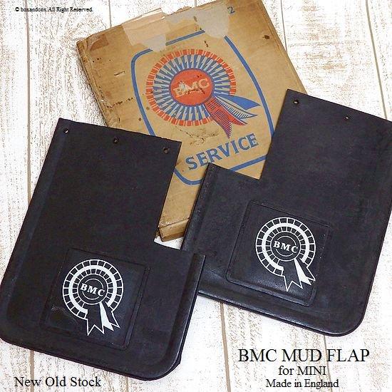 貴重!BMC MUD FLAP for MINI/BMC純正 ...