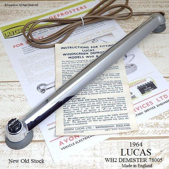 貴重 1964年製 LUCAS ルーカス WH2 12V ...