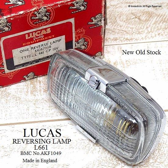 貴重!1962年 BMC LUCAS L661 Reversing...