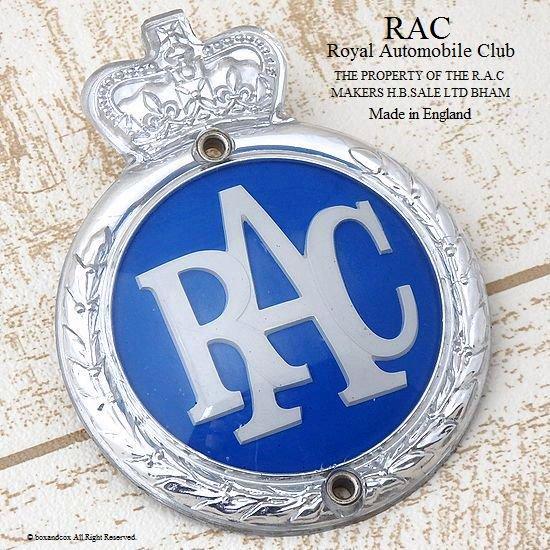 1960's RAC-Royal Automobile Club- グリルバッジ フィティング付