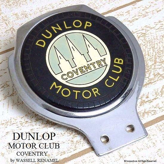 貴重!1950-60's DUNLOP MOTOR CLUB/ダ...