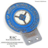 希少!1940-50年代 RAC ASSOCIATION OF MOTOR SCHOOLS & INSTRUCTORS カーバッジ
