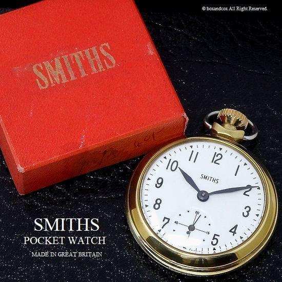 1970's SMITHS/スミス 懐中時計 GD/WH オリジナルBOX付