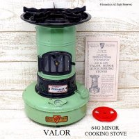 VALOR MINOR 64G COOKING STOVE/バーラー クッキング ストーブ キャンプ