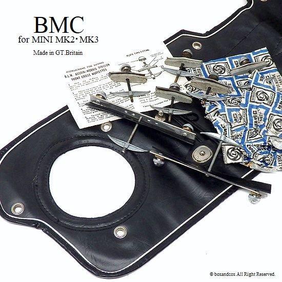 当時物 BMC BLMC 純正 MINI MK2・3 グリ...