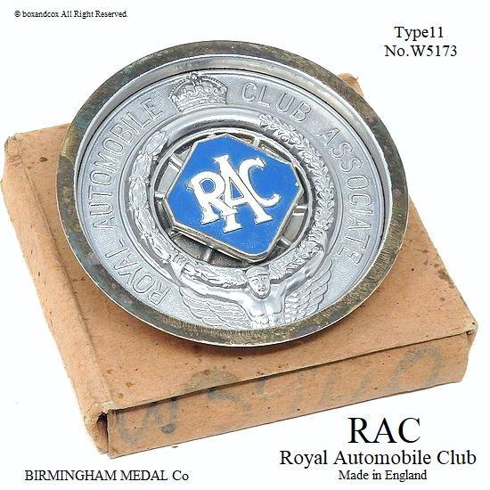 貴重!1939-45年 RAC/Royal Automobile ...