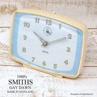 1960's SMITHS Alarm Gay Dawn/スミス 目覚まし時計 ゲイダウン BLUE