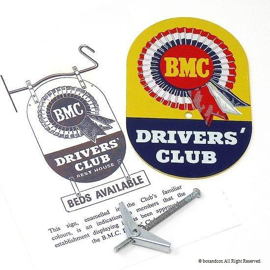 1950-60's BMC DRIVERS' CLUB ドライバーズ クラブ グリルバッジ デッドストック