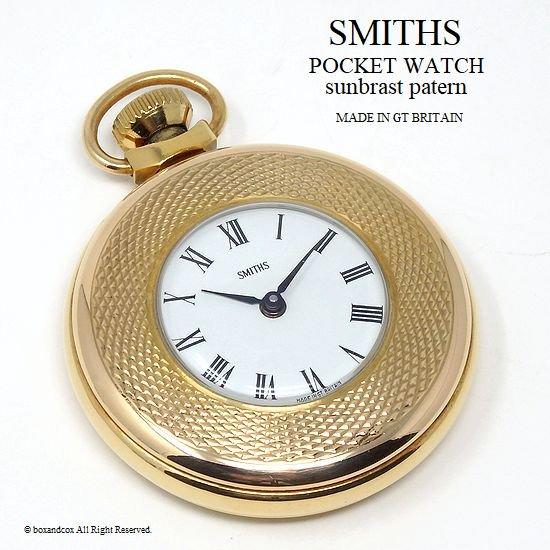1970年代 SMITHS/スミス 懐中時計 PGD/W...