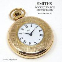 1970年代 SMITHS/スミス 懐中時計 PGD/WH サンブラストパターン