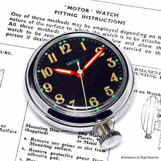 SMITHS Motor Watch/スミス モーターウ...