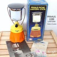 Vintage Primus 2289 Lantern/プリムス ガスランタン 箱付 デッドストック未使用 キャンプ