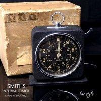 SMITHS INTERVAL TIMER/スミス ビンテージ タイマー BOX