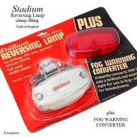 Stadium Reversing Lamp/スタジアム リバーシングランプ デッドストック新品 パッケージ入り