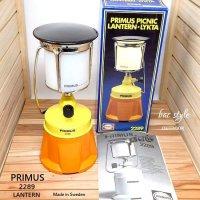 Vintage Primus 2289 Picnic Lantern/プリムス ガスランタン 箱付 デッドストック未使用 キャンプ