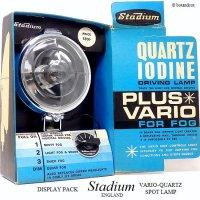 Stadium VARIO-QUARTZ SPOT LAMP/スタジアム 調光 スポットランプ デッドストック ディスプレイパック
