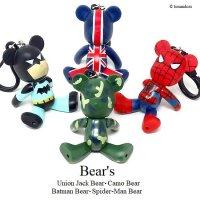Bear's Key Holder/ベアー キーホルダー