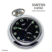 1950-60's SMITHS EMPIRE/スミス エンパイア 懐中時計 SV/BK