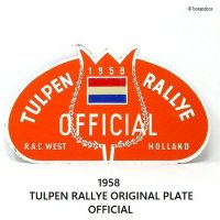 <img class='new_mark_img1' src='https://img.shop-pro.jp/img/new/icons13.gif' style='border:none;display:inline;margin:0px;padding:0px;width:auto;' />1958年 TULPEN RALLYE ORIGINAL PLATE OFFICIAL/チューリップラリー オリジナルラリープレート オフィシャル