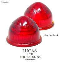 当時物 LUCAS L594 RED GLASS LENS/ルーカス パークランプレンズ レッド デッドストック未使用 2個SET
