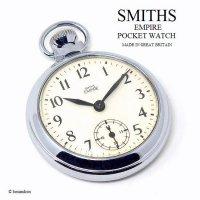 1950's SMITHS EMPIRE POCKET WATCH/スミス エンパイア 懐中時計 SV/IV