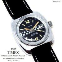 1972年 Vintage TIMEX  DIVERS DATE RALLY/英国 ビンテージ タイメックス ダイバーズ デイト ラリー 腕時計