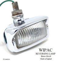 WIPAC REVERSING LAMP Brass Hood/ワイパック リバース ランプ ひさし付