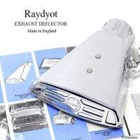 1960's RAYDYOT EXHAUST DEFLECTOR/レイヨット エキゾースト ディフレクター マフラーカッター オリジナルクランプ付属