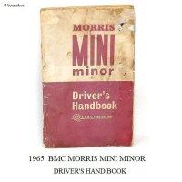 1965 BMC MORRIS MINI MINOR DRIVER'S HANDBOOK/モーリス ミニ マイナー ドライバーズ ハンドブック