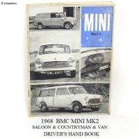 1968 BMC MINI MK2 DRIVER'S HANDBOOK/ミニ マーク2 ドライバーズ ハンドブック