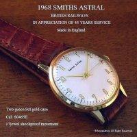 1968年 SMITHS ASTRAL British Railways Presentation/スミス アストラル プレゼンテーション 9金無垢 17石 腕時計