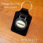 英国製  ビンテージ キーホルダー WOLSELEY ウーズレー デッドストック