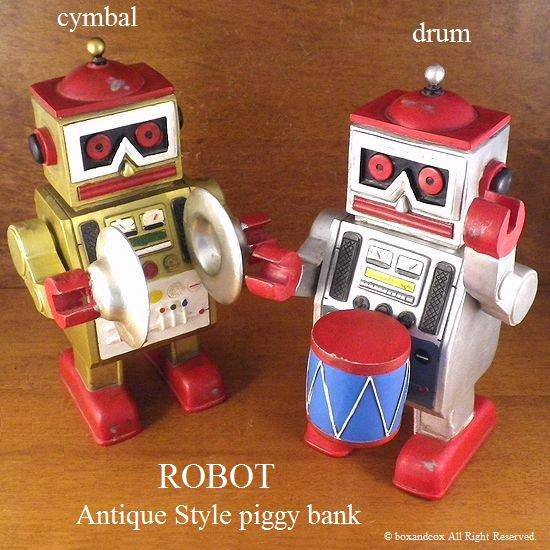 アンティークスタイル ROBOT ロボット ディスプレー貯金箱