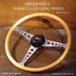 当時物 SPEEDWELL FORMULA/スピードウェル フォーミュラー ウッド ステアリング 48スプラインボス MINI