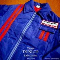 1970-80's DUNLOP ビンテージ ラリージャケット コート 美品