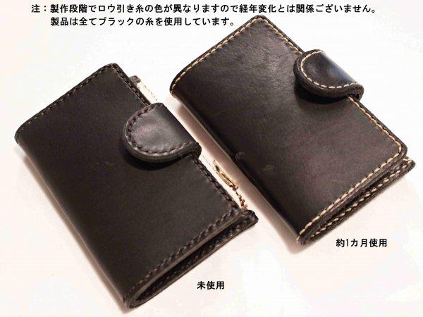 KEY CASE 【BLACK】 / liberta