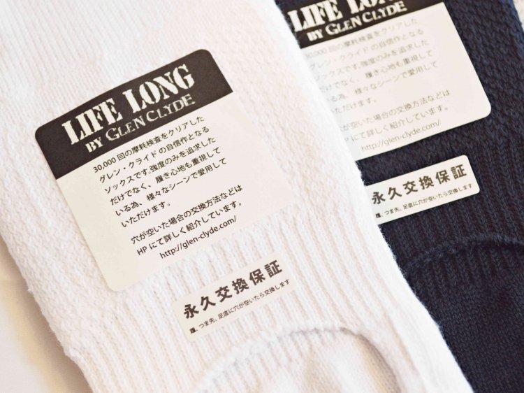 COVER SOCKS / LIFE LONG