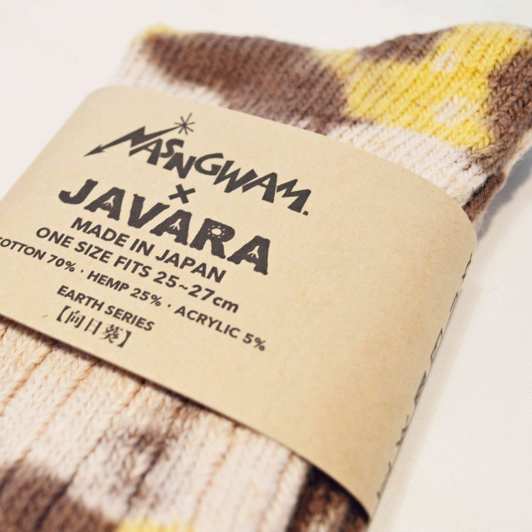 Nasngwam.×JAVARA×A HOPE HEMP / EARTH SOCKS (向日葵) レターパック配送<img class='new_mark_img2' src='https://img.shop-pro.jp/img/new/icons1.gif' style='border:none;display:inline;margin:0px;padding:0px;width:auto;' />